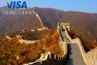 Dịch vụ làm visa đi Trung Quốc